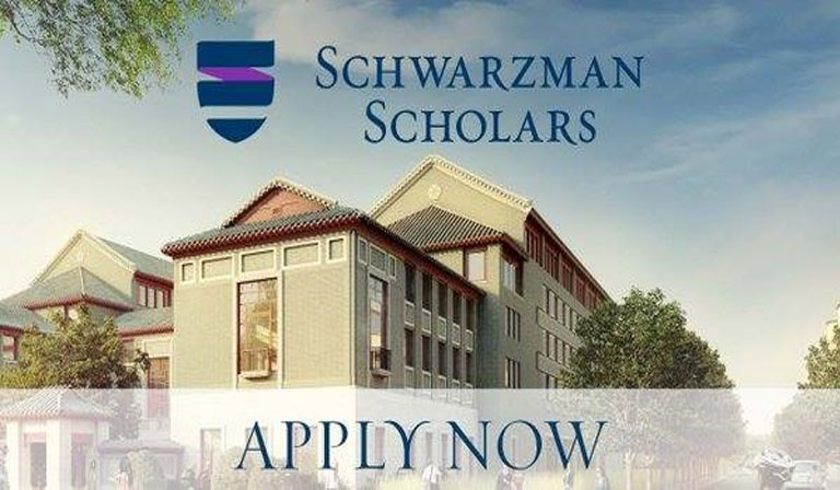 You are currently viewing Schwarzman Scholars Program at Tsinghua University